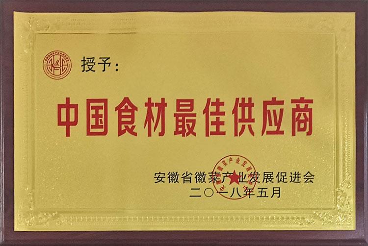 中国食材最佳供应商