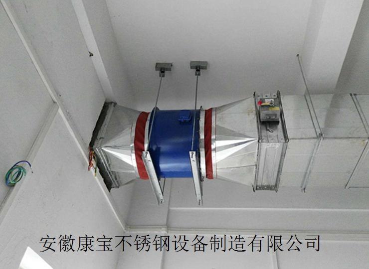风机吊装配件