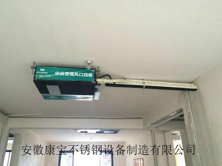 家用中央空调工程