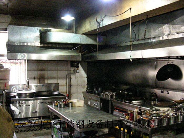 厨房自动排烟系统