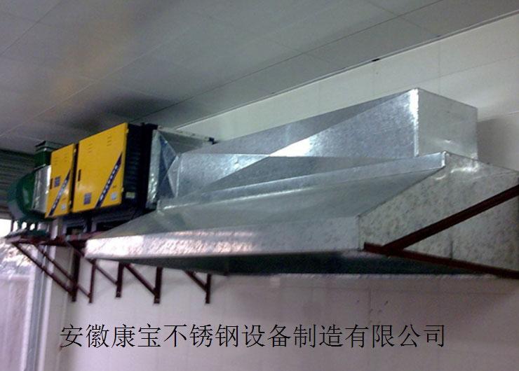消防防排烟系统